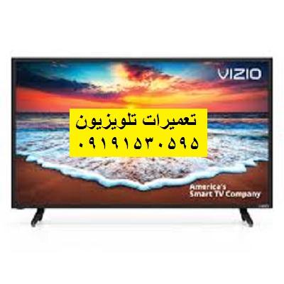 تعمیرات تلویزیون سونی قیطریه